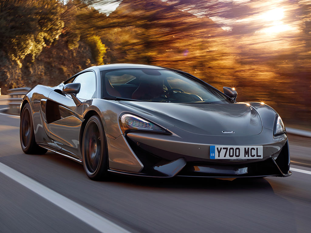 2020 McLaren 570S Coupe Price